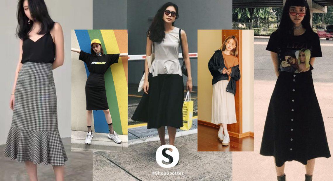 Midi Skirt กระโปรงยาว 5 ส่วน สุดเนิร์ด ก็ใส่ให้เป็นสาวเปรี้ยวลุคชิคได้