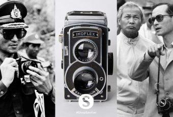 รวม 'กล้องถ่ายภาพส่วนพระองค์' และพระอัจฉริยภาพด้านการถ่ายภาพของในหลวงรัชกาลที่ 9