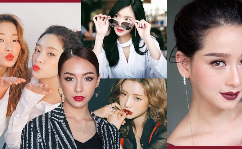 Red Lipstick 5 เฉดสุดสวยเด้ง น่าโดน ส่งท้ายปลายปี 2017!