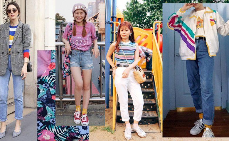 90's Colorful Style เล่นกับ เสื้อผ้าสีสัน สดใส มากเว่อร์