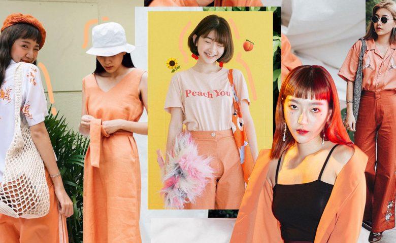 Peachy Girl แมทช์ 'สีพีช' ง่ายๆสไตล์หวานซ่อนเปรี้ยว