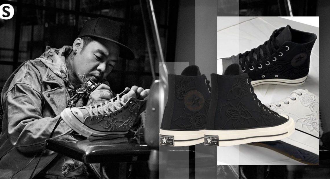 Converse x Dr. Woo Collection งานศิลปะสุดอาร์ตบนรองเท้าผ้าใบสุดคลาสสิค