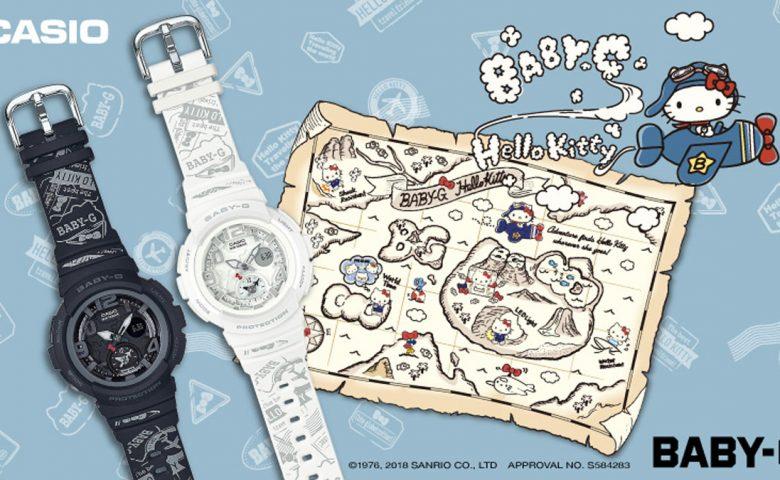 Casio เปิดตัว BABY-G x Hello Kitty นาฬิกาสุดพิเศษในมาดนักท่องโลก