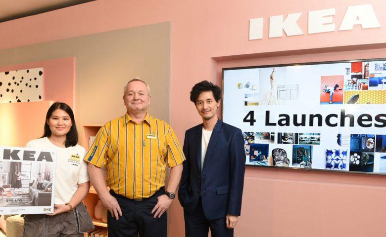 แต่งบ้าน 4 ธีมหลักในโดนใจครอบครัวไทยโดย IKEA (อิเกีย)