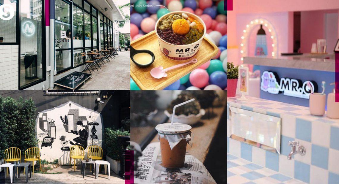 6 คาเฟ่ ในเมืองย่านเจริญกรุง 2019 ไว้ไปจิบกาแฟทานขนมเกร๋ๆ