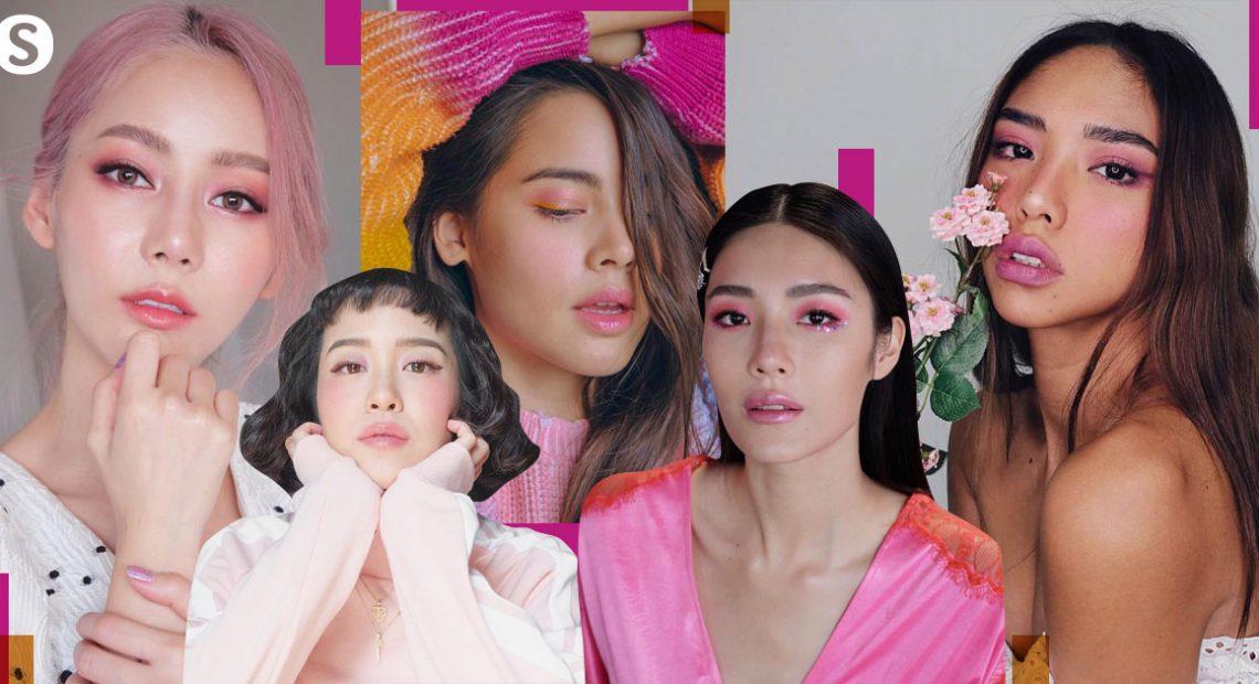 Monochromatic Pink Makeup แต่งหน้าโทนชมพูสุดล้ำ สวยฉ่ำแบบสาวชิค