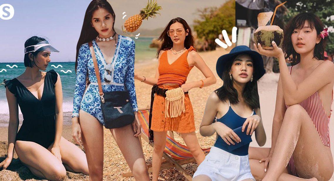 Summer looks ของ 5 สไตล์ไอคอนที่เราเลือกมาให้สาวๆอินสไปร์