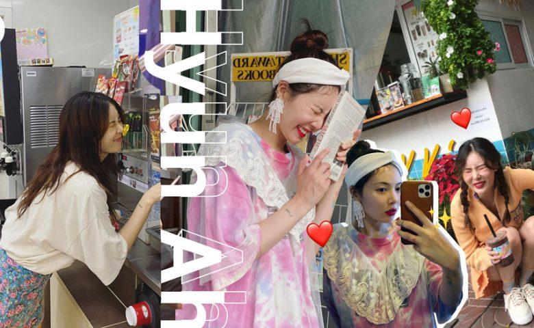 ส่องลุคไอดอลเกาหลี 'ฮยอนอา' มาเที่ยวไทย พกความสดใสมาเต็มสิบ !!