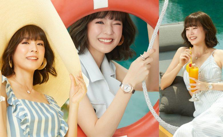 แพตตี้ ชวนสาวๆอัพลุคซัมเมอร์ให้สดใส ด้วยนาฬิกา G-MS คอลเลกชัน The Classy Summer