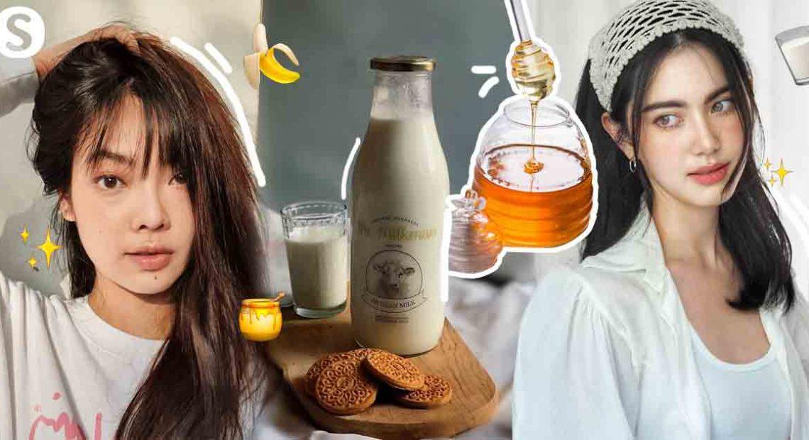 กักตัวอย่างมีคุณภาพด้วย เคล็ดลับดูแลผิว จากของใช้ในครัว