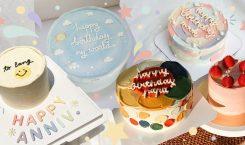 ชี้เป้า 10 ร้านเค้กในไอจี สุดน่ารัก สไตล์มินิมอล กินเองก็ฟิน ชวนใครกินก็หลงรัก