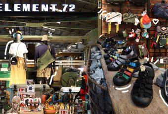 ถึงเวลาช้อปให้จุใจ Element 72 เปิด Outdoor Botanica แห่งแรก พร้อมไอเท็มกว่า 10,000 ชิ้น!