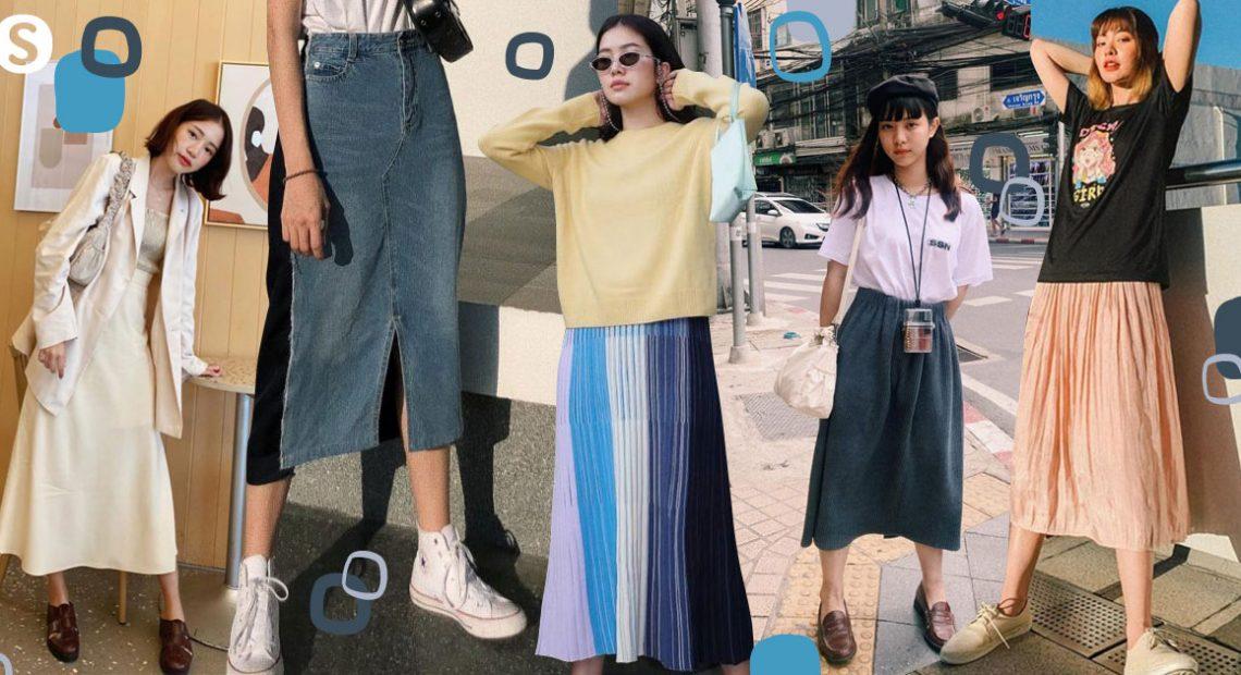 Basic Item Guide: Midi Skirt ไอเท็มแมทช์ลุคเก๋ สไตล์วินเทจ