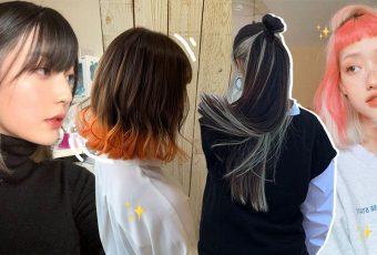 มัดรวมสีผมสไตล์ Two Tone Hair Style ถ้าไม่อยากเอ้าท์ต้องรีบเข้ามาดู